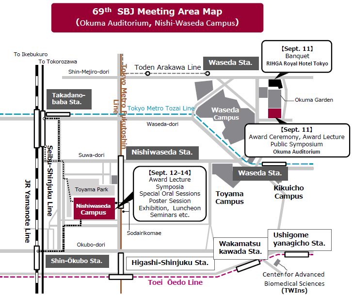 69th SBJ Meeting Area Map (Okuma Auditorium, Nishiwaseda Campus)