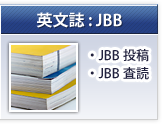 英文誌:JBB(Journal of Bioscience and Bioengineering)