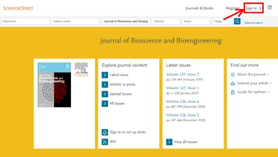 ScienceDirect JBB 閲覧サイト
